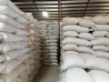 sahelian-commodities-general-enterprises-ltd-small-1