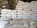 sahelian-commodities-general-enterprises-ltd-small-3